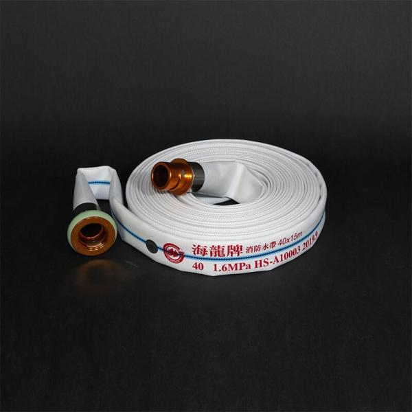Firehose 40A  1.6Mpa